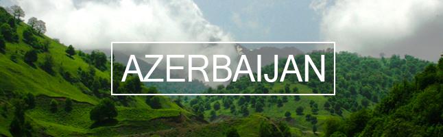 ليست دانشگاه هاي آذربايجان
