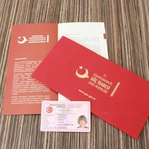 مجوز اقامت دانشجویی ترکیه