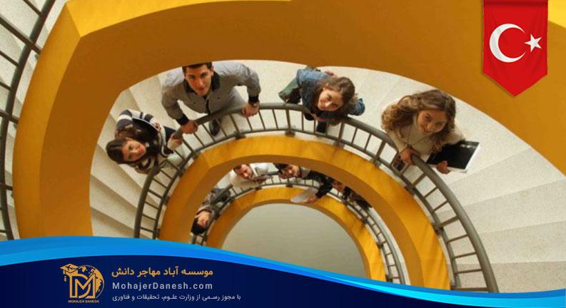 دانشجویان ترکیه