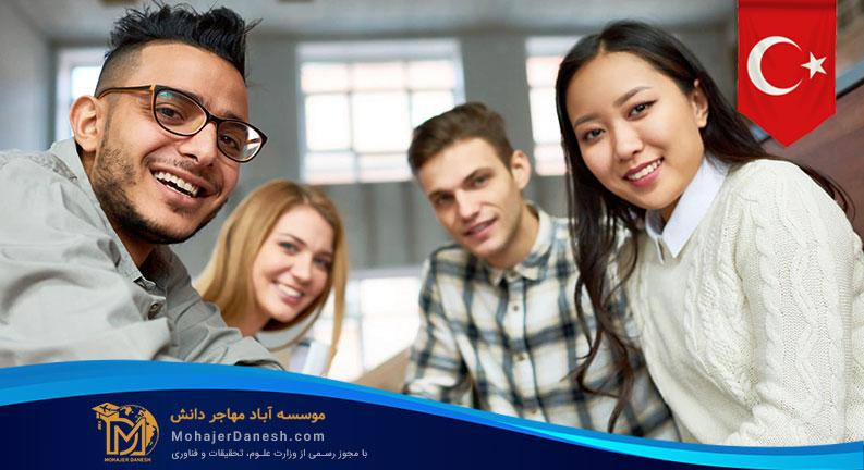 دانشگاه های ارزان ترکیه