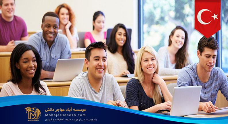 تحصیل بدون کنکور در ترکیه