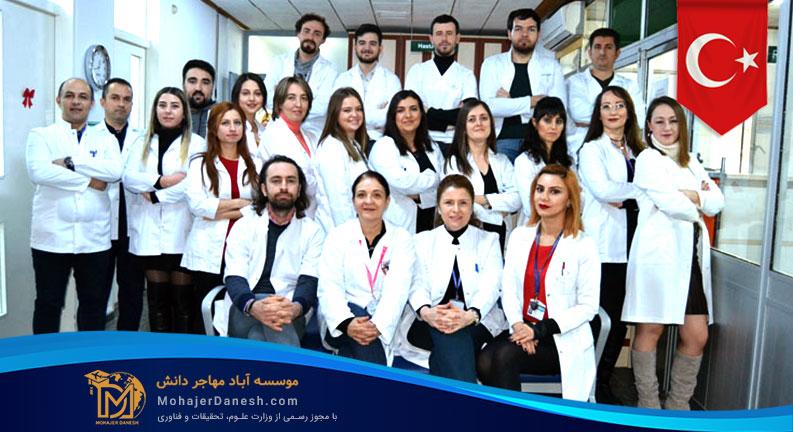 دانشگاه پزشکی ترکیه