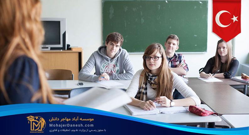 دبیرستان در ترکیه