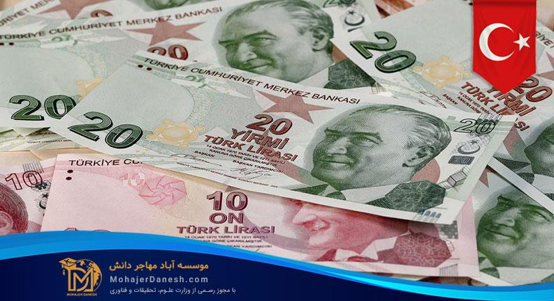 هزینه ترکیه