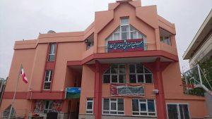 مدرسه 22 بهمن آنکارا