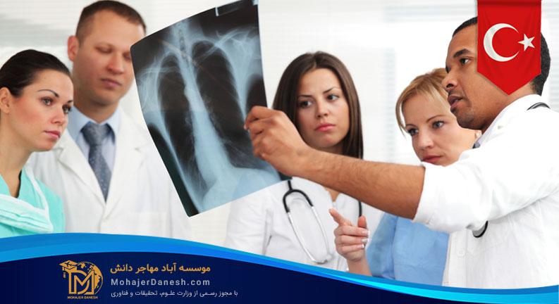 تحصیل رادیولوژی در ترکیه