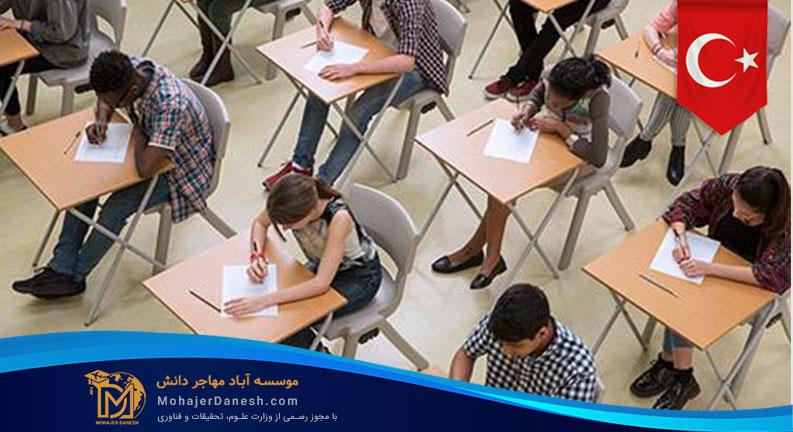 آزمون دانشگاه ترکیه