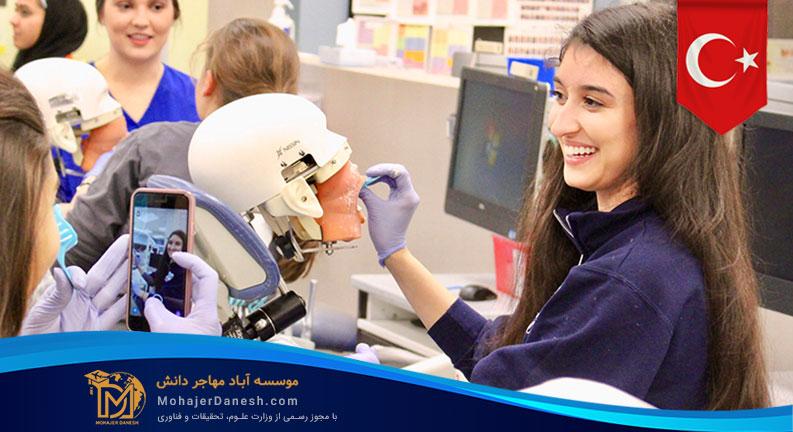 دانشجوی ایرانی در ترکیه