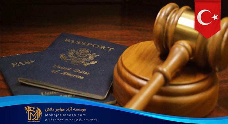 جریمه دیپورت از ترکیه